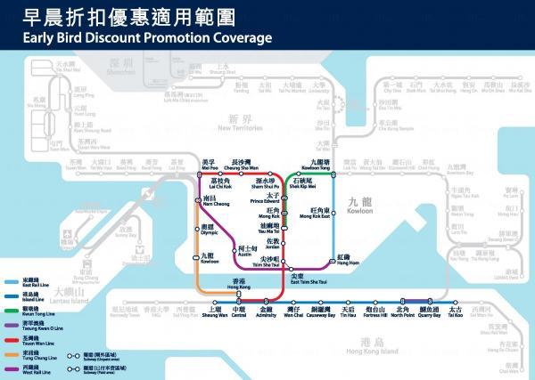 港铁路线图2018