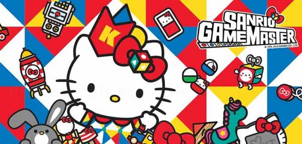 Sanrio Summer Event 2015 (圖:FB@ SANRIO HONG KONG)