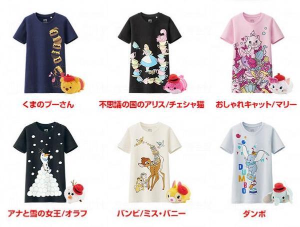 限量TsumTsumT恤連公仔  香港UNIQLO 6.19有得賣!