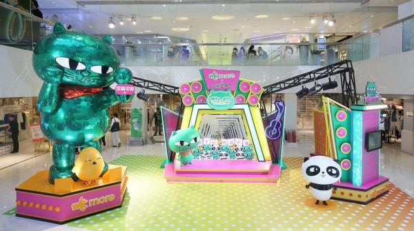 「wtc more x OKCAT K-POP Music Jam」