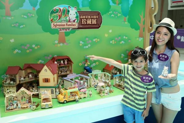 森林家族「海洋歷險樂園」 登陸馬鞍山 (圖: FB@新港城中心 Sunshine City Plaza)