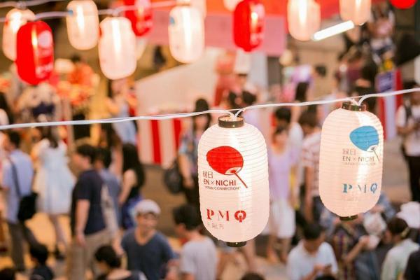 PMQ緣日夏祭 體驗地道日式廟會