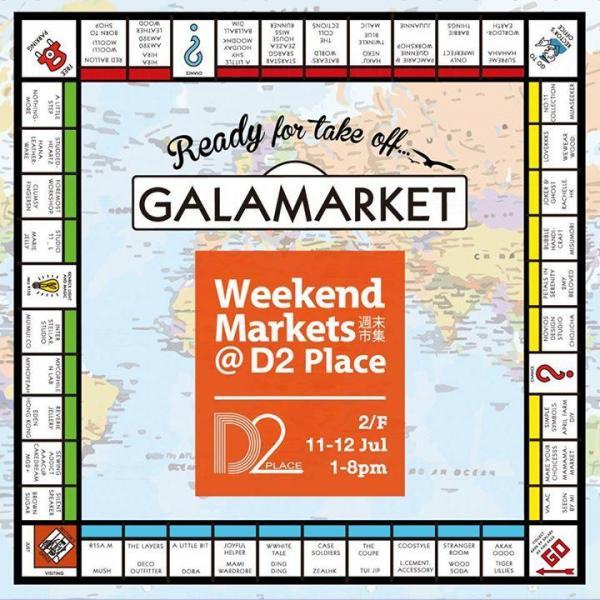 Gala Market強勢回歸!小清新、復古風應有盡有 (圖:fb@d2 place)