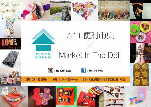 7-11便利市集 Market In The Dell 圖:fb@In The Dell