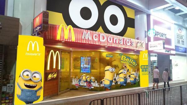 迷你兵團主題麥當勞餐廳