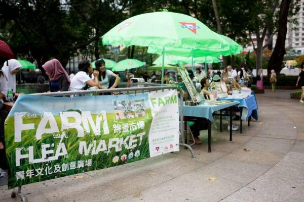 LocoLocoxYMCA FARM夏日維威喂手作市集(圖:FARM 青年文化及創意廣場)