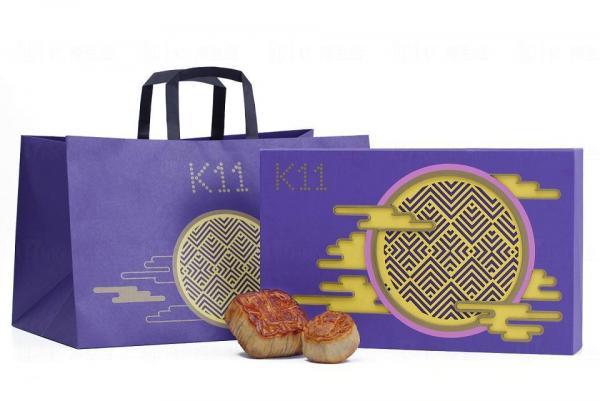 K11 首推自家月餅 傳統與現代藝術Crossover (圖: 官方)