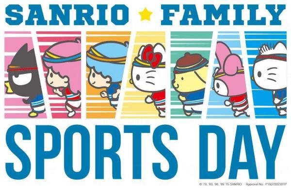 Sanrio家族全能運動會 香港10月有得玩 (圖:fb@Sanrio Family Sports Day)