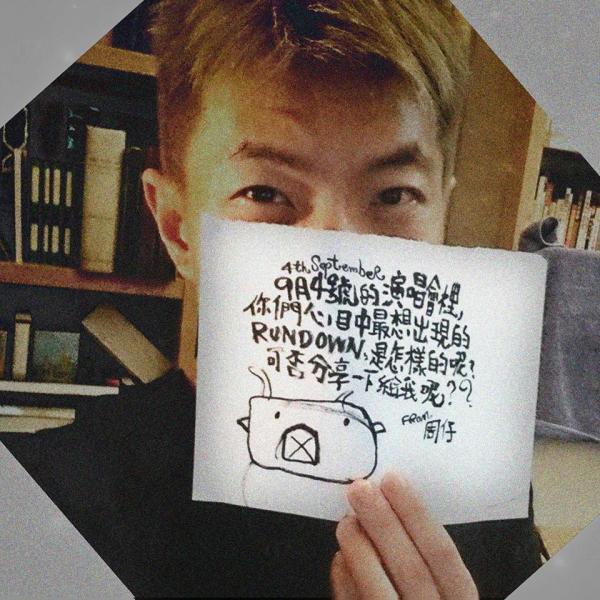 周國賢 2015 演唱會(圖:FB@周國賢 Endy Chow jaugwokyin)