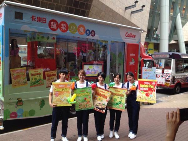卡樂B推廣車出巡 任夾蔬菜小食(圖:fb@卡樂B)