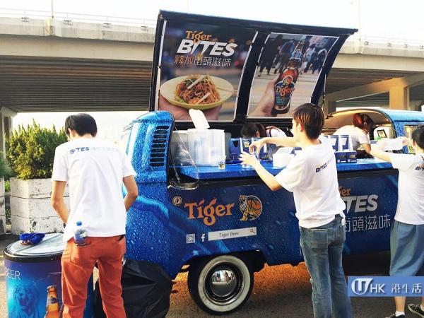 Tiger Beer街頭免費派啤酒、亞洲小食(圖:FB@Tiger Beer)