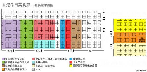 香港冬日美食節2015展會平面圖(圖:香港冬日美食節網站)