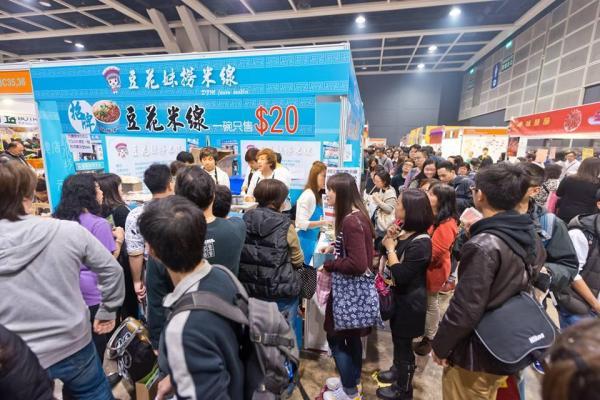 2014年香港冬日美食節花絮 (圖:fb@ 冬季購物節)