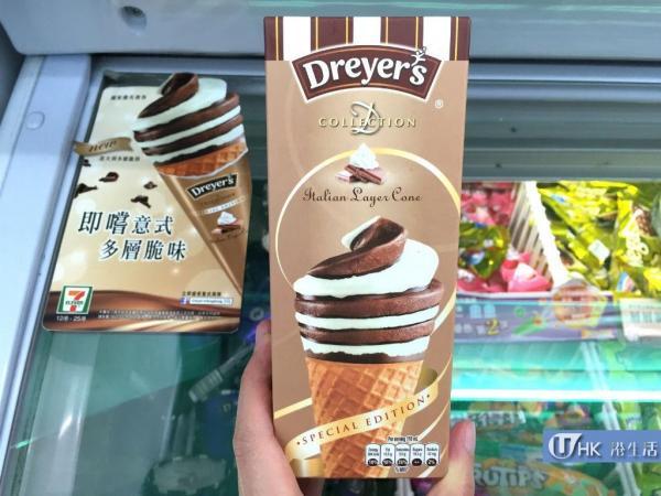 7-Eleven獨家優先發售 Dreyer s意式脆筒