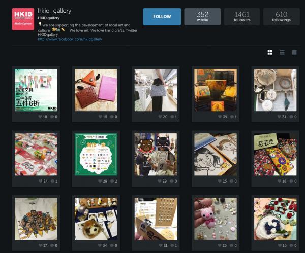 HKID gallery x home21創作·家市集 (圖:ig@HKID gallery)