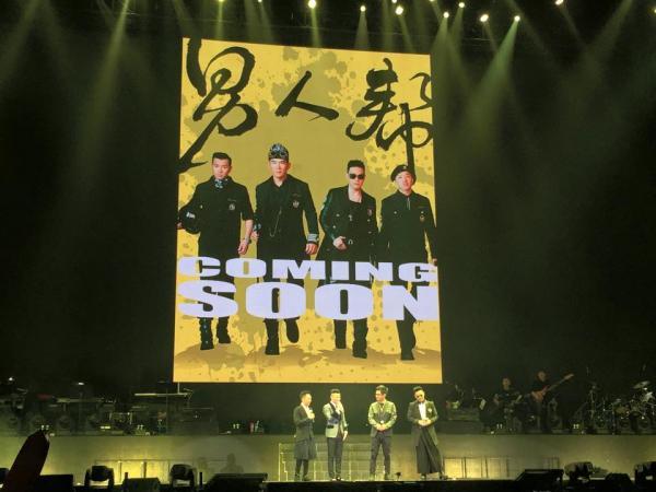 男人幫香港演唱會(圖:FB@East Asia Music)