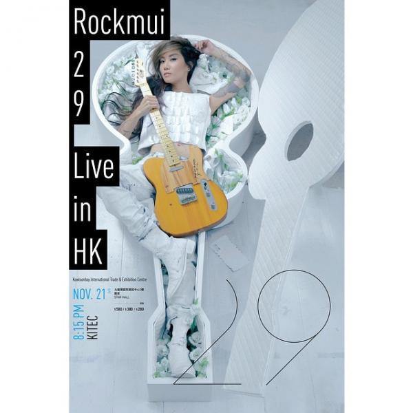 盧凱彤《29 Live in Hong Kong》(圖:FB@盧凱彤Ellen Loo)