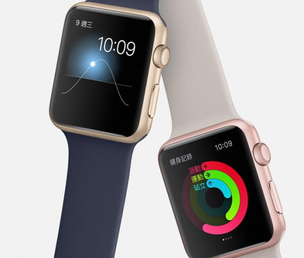 Apple Watch OS2 (圖: Apple)