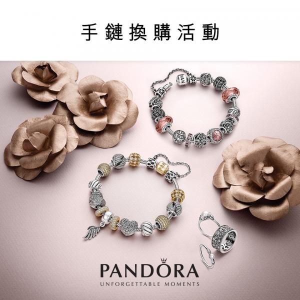 圖: Pandora hong kong
