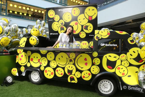 GP X Smiley Pop-up Store