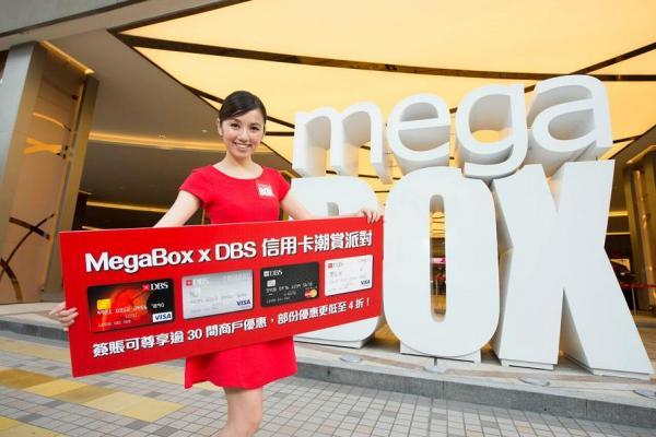 MegaBox 8周年誌慶 免費送福袋!