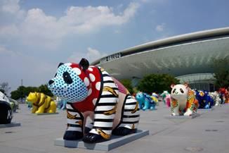巡迴展上海站