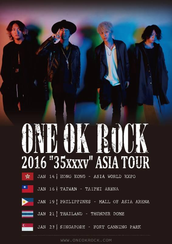 "ONE OK ROCK 2016 ""35xxxv"" 亞洲巡迴演唱會(圖:FB@ONE OK ROCK)"