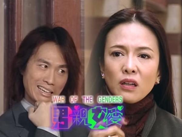 《男親女愛》10月6日起凌晨重播(視頻擷圖)