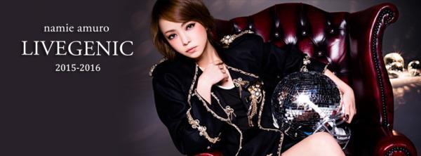安室奈美惠香港演唱會 2016(圖:FB@Namie Amuro)
