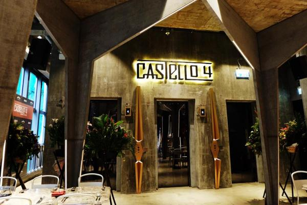 $1杯Cocktail!Castello 4 限時優惠(圖:FB@Castello 4)