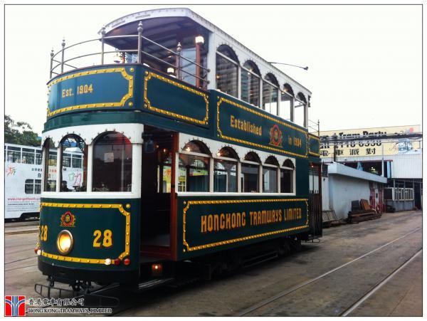 綠色古典電車(圖:FB@Tram Party)