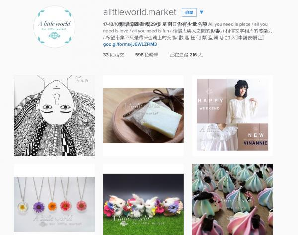A little world-our little market市集 (圖:ig@alittleworld.market)