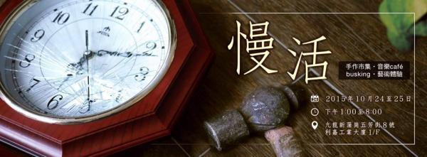 TOV慢活市集(圖:fb@TOV市集)