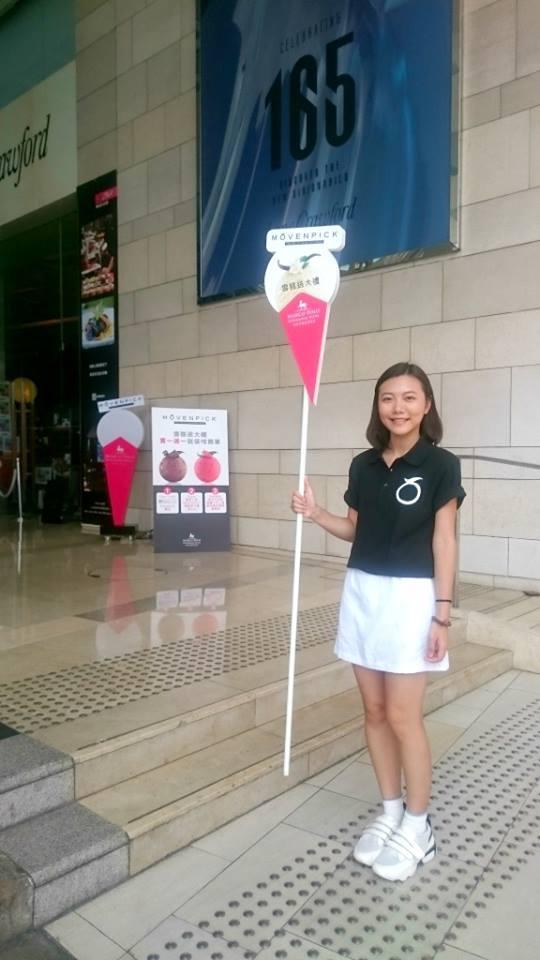 兩日限定!Movenpick雪糕買一送一(圖:FB@Marco Polo Hongkong Hotel)