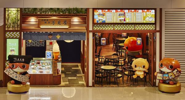 和茶房鎌倉夢見屋 X 癲噹主題餐廳