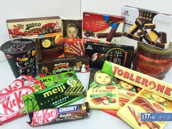 7-Eleven 2015 Choco Fair