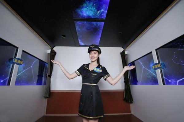 千年女王-宇宙觀景亭