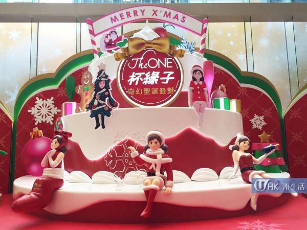 尖沙咀「杯緣子」聖誕展覽