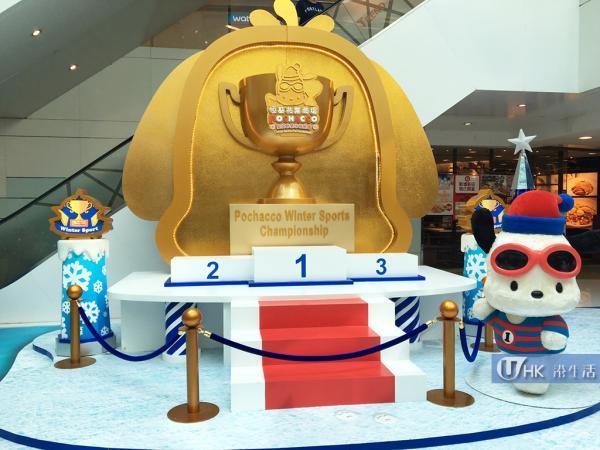 屯門時代廣場Pochacco聖誕裝置