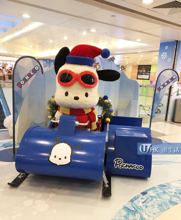 沙田廣場 –  乘坐雪橇車闖冰極世界