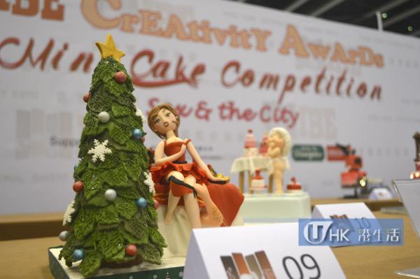 香港國際烘焙展2015