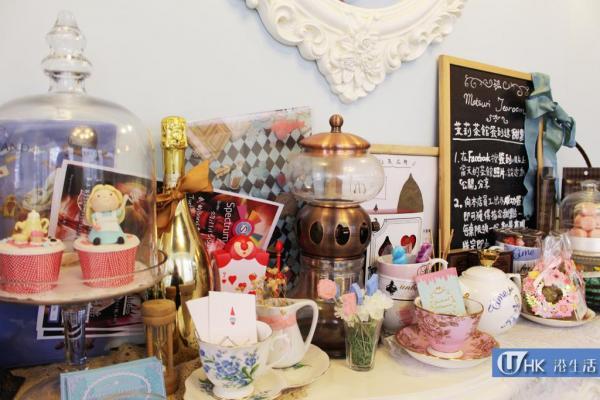 150周年紀念!愛麗絲夢遊仙景主題下午茶