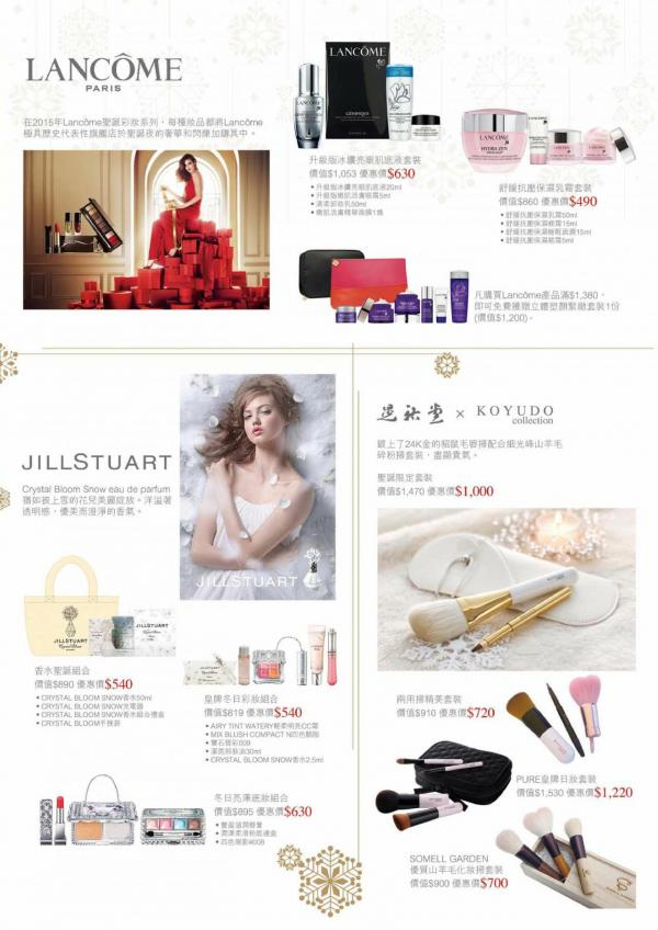 SOGO Christmas Beauty Fair 2015