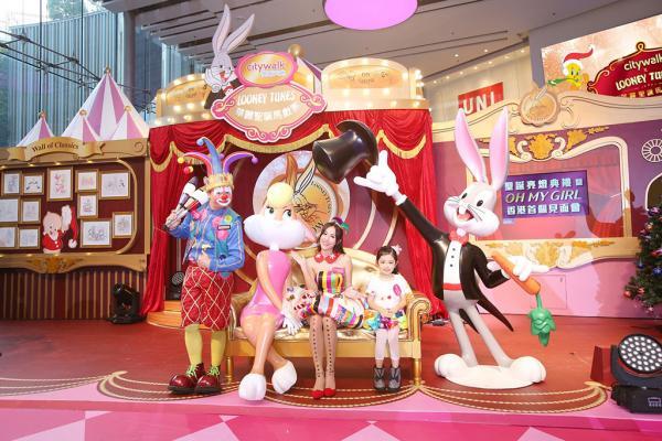 賓尼兔紳士登場!Citywalk x Looney Tunes聖誕馬戲團