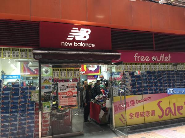 85折+現金回贈!New Balance Outlet買滿$500即減$50