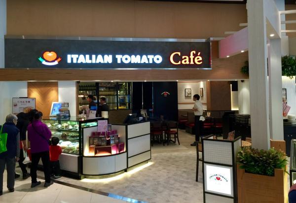 $78二人份下午茶!得獎蛋糕現身日本甜品店(圖:FB@Italian Tomato Hong Kong)