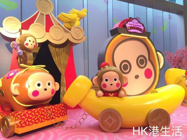 MONKICHI首次來港! The ONE「蕉財進寶玩樂園」