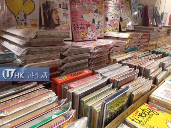 東京堂書店舉辦特賣場