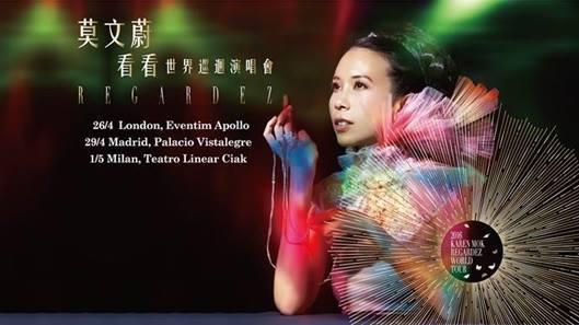 莫文蔚 《看看》世界巡迴演唱會香港站2016(圖:FB@莫文蔚)