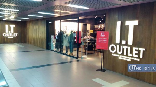 I.T Outlet(新海怡廣場)